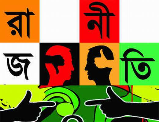 রামগঞ্জ উপজেলা ও পৌর শ্রমিক লীগের কমিটি বাতিল