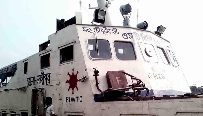 চাঁদপুর-ঢাকা-চাঁদপুর লঞ্চের সময় সূচী: Chandpur-Dhaka-Chandpur