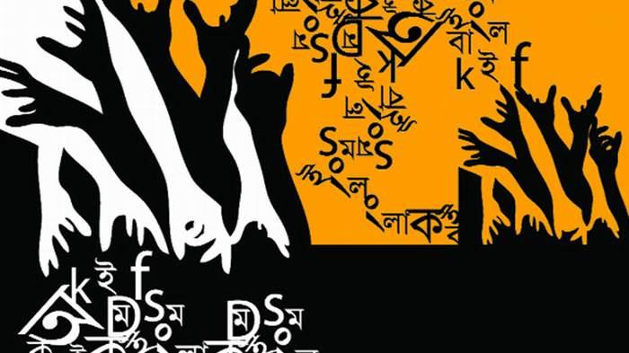 আদর্শ ভাষা জন্য শিক্ষার্থীর যে গুনগুলো থাকা চাই