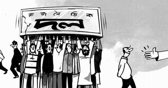লক্ষ্মীপুরে ৪টি আসনে ১৮ রাজনৈতিক দলের ৪৬ মনোনয়ন জমা