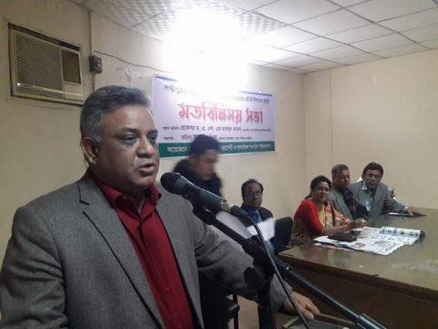 লক্ষ্মীপুরে বিশ্ববিদ্যালয় হচ্ছে: ড. মাকসুদ কামাল