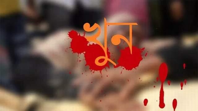 রামগঞ্জ |পরকীয়ার জেরে প্রবাসীর বউকে ছুরিঘাতে খুন, গণপিটুনীতে খুনীর মৃত্যু
