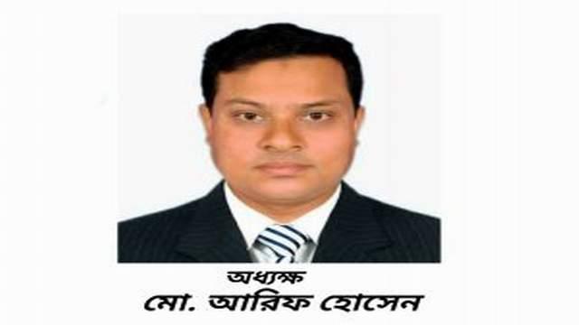 পদক পেলেন কমলনগর কলেজ অধ্যক্ষ
