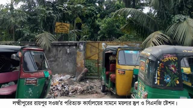লক্ষ্মীপুরে সওজ'র ৩ কার্যালয়ের ২টি 'ভুতুড়ে বাড়ি' ১টি নদীতে