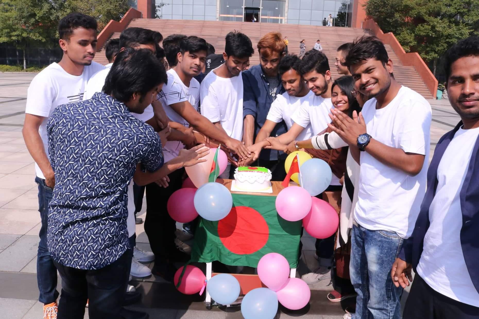চায়নায় বাংলাদেশী শিক্ষার্থীদের এক বছর উদযাপন