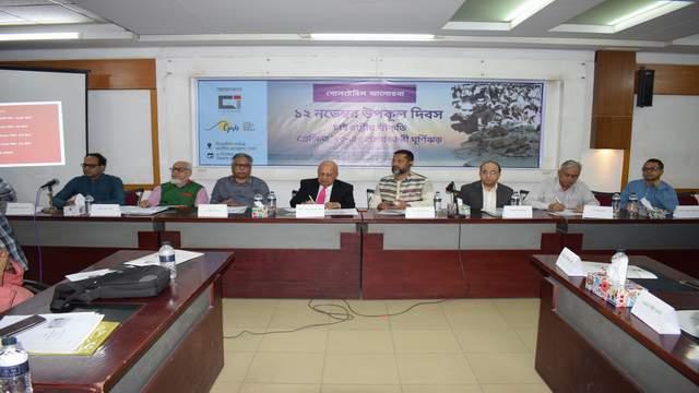 ঢাকায় গোল টেবিল বৈঠক: ১২ নভেম্বর 'উপকূল দিবস' রাষ্ট্রীয় স্বীকৃতির প্রস্তাবনা