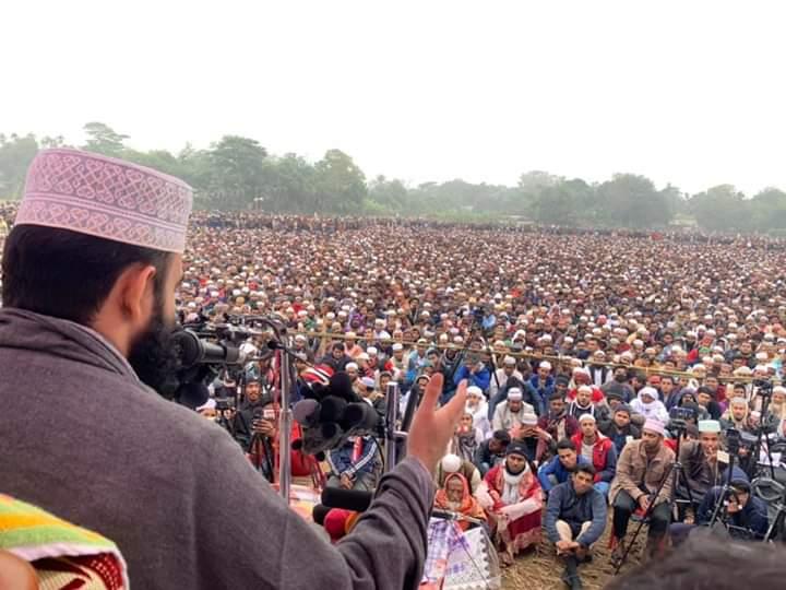 Image result for আজহারি