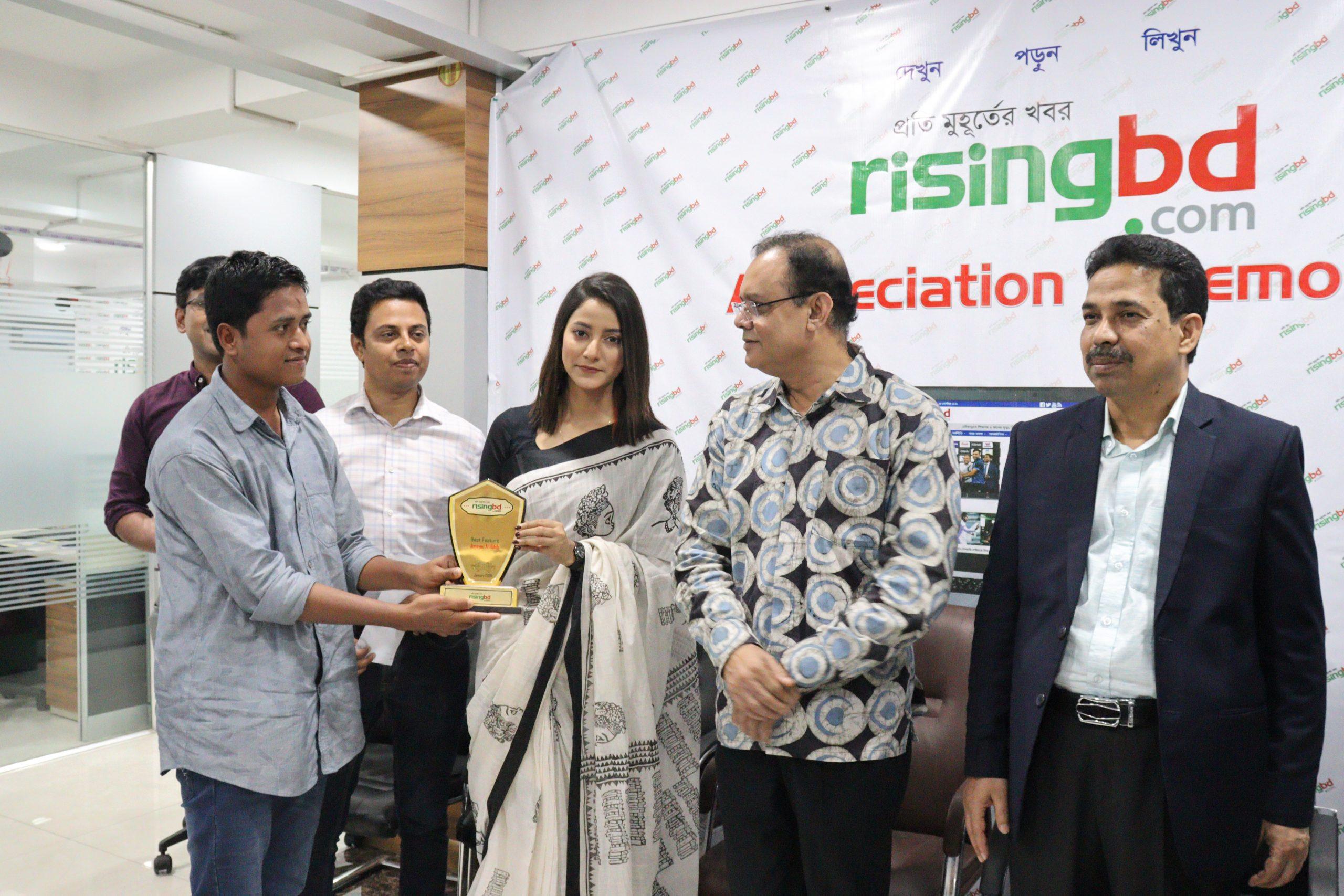 রাইজিংবিডিতে সেরা লেখকের পুরস্কার জিতেছে লক্ষ্মীপুরের জুনাইদ আল হাবিব