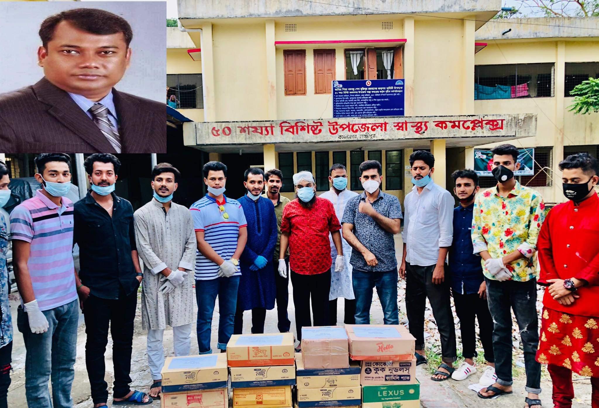 কমলনগরের ১৩জন করোনা রোগীকে শফিউল বারী বাবু'র 'ভালোবাসা উপহার'