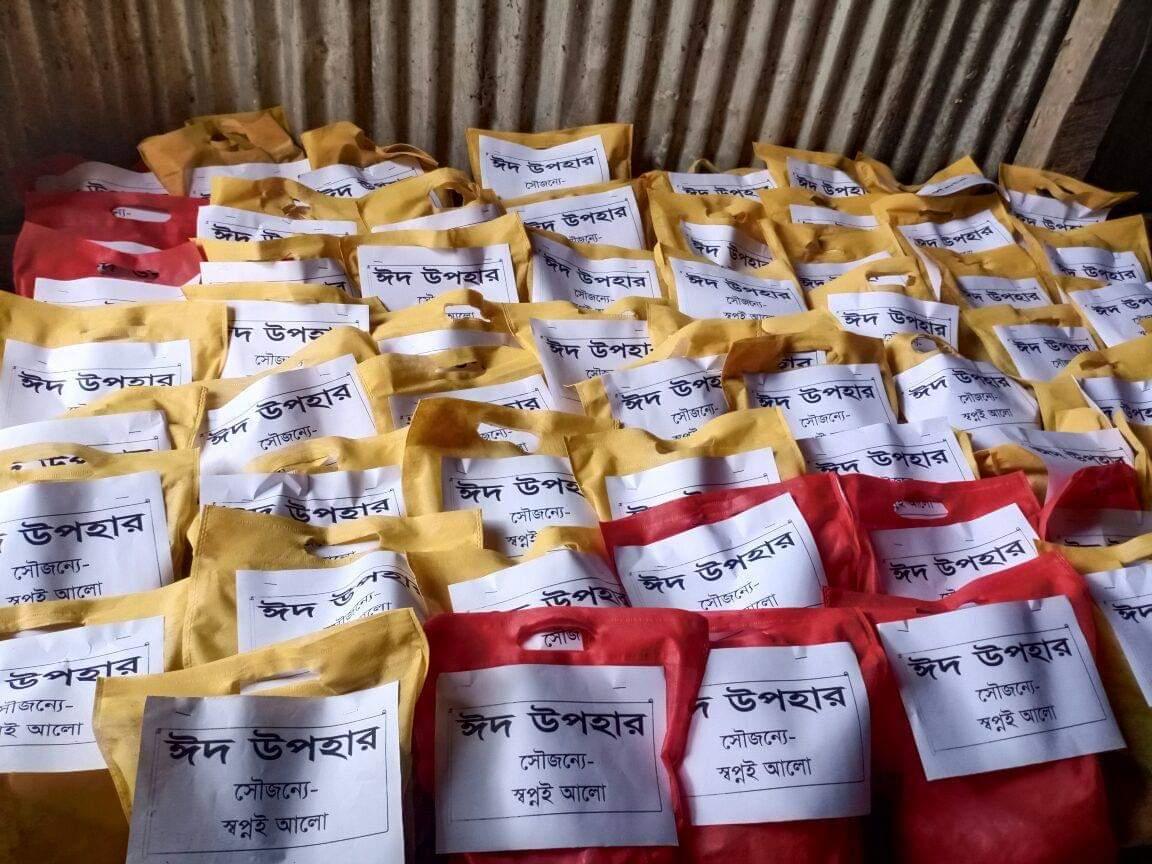 কমলনগরে অসহায় মানুষের মাঝে 'স্বপ্নই আলো'র ঈদ উপহার