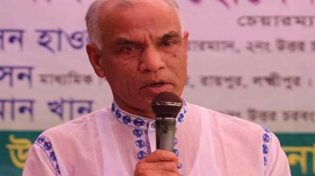 রায়পুরের সাবেক উপজেলা চেয়ারম্যানসহ ২৩৮জনের বিরুদ্ধে মামলা