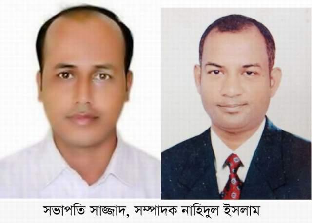 কমলনগর ক্লাবস ইউনিটির কমিটি গঠন