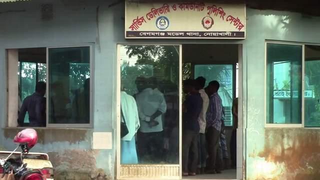 নোয়াখালীতে এক নারীকে বিবস্ত্র করে নির্যাতন ও ধর্ষণচেষ্টার ভিডিও ফেসবুকে ভাইরাল