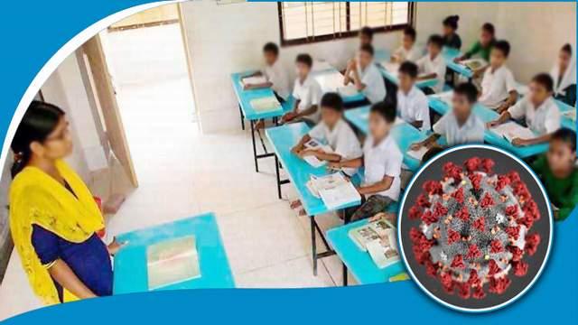 লক্ষ্মীপুর সদর | ২শ ৮৫ সরকারি প্রাথমিক বিদ্যালয়ে তথ্য কর্মকর্তার নামফলক হবে