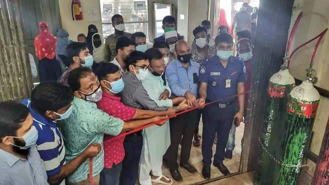 রামগতি উপজেলা স্বাস্থ্য কমপ্লেক্সে 'সেন্ট্রাল অক্সিজেন লাইন' স্থাপন